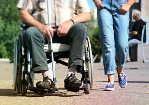 пребывание на инвалидности