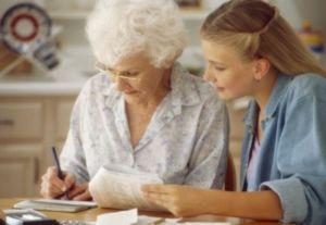 пенсии эмигрантам